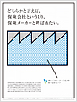 daiichi-frontier-thumb