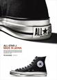 allstar_thumb